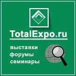 Total Expo